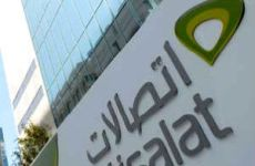 Etisalat Raises $510m From Axiata Stake Sale