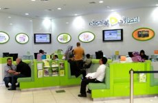 Etisalat Fined For Blocking Du's Promo Texts