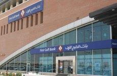 UAE's First Gulf Bank Eyes Bond Issue