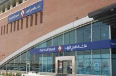 First Gulf Bank Reports 15% Rise In Q2 Net Profit