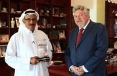 REVEALED: The Gulf Business Industry Awards Winners 2013