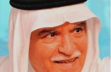 Bahrain's Ithmaar Bank Says CEO To Retire On Aug 31