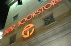 Saudi Retailer Jarir Posts 25.5% Q4 Net Profit Jump