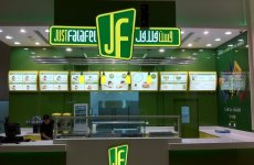 Just Falafel Opens First Australian Outlet