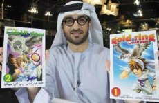 Manga: Japan's Comic Connection With The UAE
