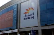 Dubai's Mashreq Raises 2013 Profit Forecast