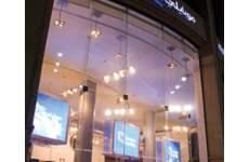 Saudi Regulator Suspends Mobily From Selling SIM Cards
