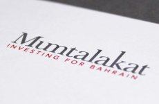 Bahrain's Mumtalakat in talks to invest in SoftBank's Vision Fund