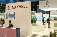Dubai's Nakheel enters Sharjah JV for $20m retail centre