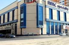 UAE Healthcare Firm NMC's H1 Profit Jumps 21%