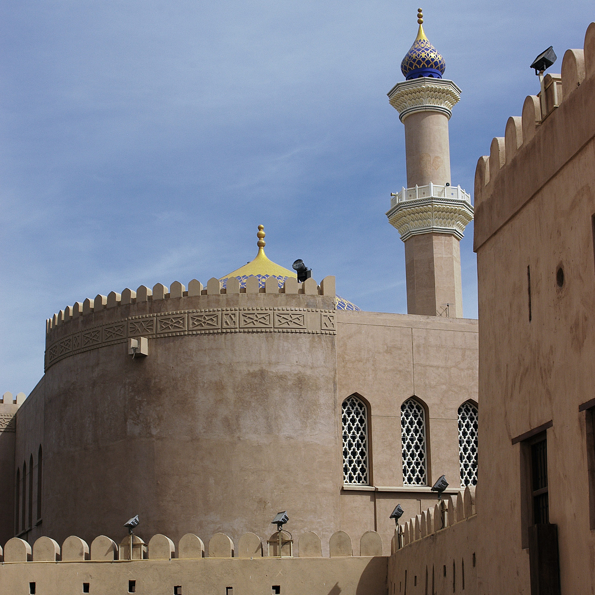 Top Ten Salaries in Oman - Gulf Business