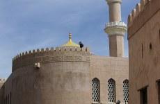 Top Ten Salaries in Oman