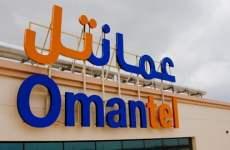 Broadband Revenue Boosts Omantel's Q3 Profit