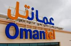 Omantel Gets Shareholder Assent For $130m Sukuk Issue