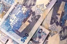 Qatar's QInvest Plans Range Of Islamic Funds On New Platform