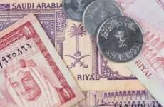 Saudi Riyad Bank Posts 5.5% Rise In Q1 Net Profit