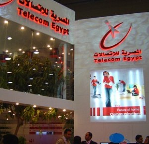 Telecom Egypt Expects Mobile Licence In March Or April