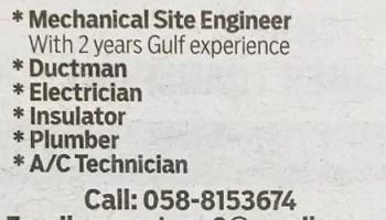 Mechanical Fitters Job 10x Dubai UAE | Gulf Career Hunt