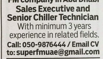 Hiring in Abu Dhabi 2x jobs   Gulf Career Hunt