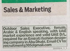 Sales Executive Vacancy Abu Dhabi UAE | Gulf Career Hunt