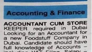 Accountant cum Store keeper Dubai UAE | Gulf Career Hunt