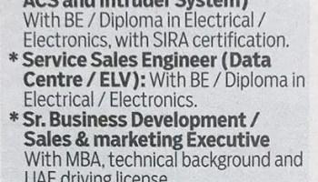 Electrical Engineer Required Dubai UAE | Gulf Career Hunt