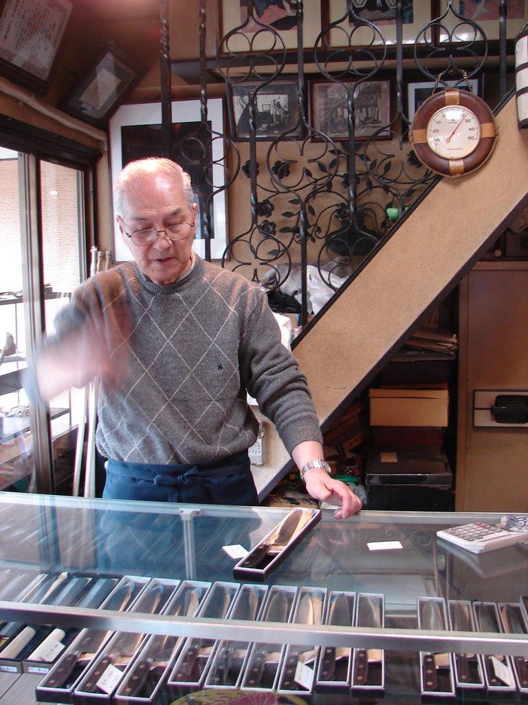 Rob Whitehurst S Tour Of A Japanese Swordsmith Gulf