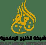 شبكة الخليج الإعلامية