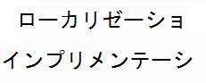 Katakana. Düz hatlı basit harflerdir.
