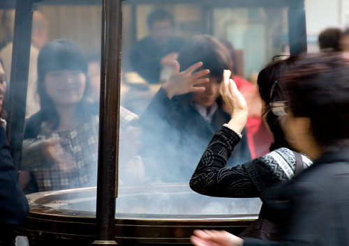 Tütsü Ocağı, Sensoji Tapınağı, Tokyo