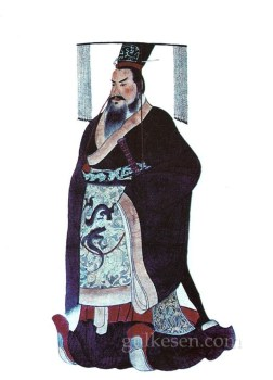 İmparator Qin Shi Huang. 19. yüzyıldan kalma, çizeri bilinmeyen temsili resim.