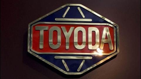 ilk Toyota logosu