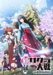Shin Sakura Taisen The Animation VOSTFR