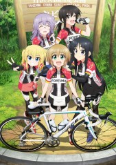 Long Riders! VOSTFR