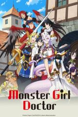 Monster Girl Doctor VOSTFR