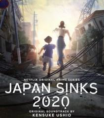 Japan Sinks 2020 VF