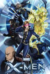 X-Men (2011) VF