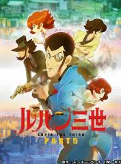 Lupin III: Part V VOSTFR