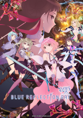 Blue Reflection Ray VOSTFR