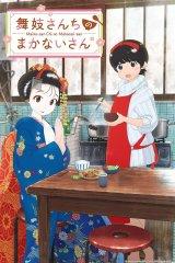 Maiko-san Chi no Makanai-san VOSTFR