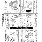 のんびりトイトレ 5日目
