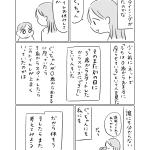 のんびりトイトレ 7日目