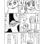 のんびりトイトレ 3日目