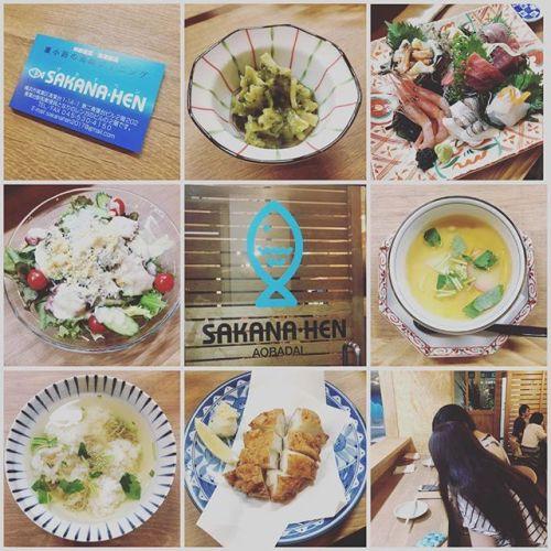 【SAKANA-HEN】-レセプションに行ってきました-8月1日GUMIのビル2階にOpenする海鮮ダイニング・サカナヘンさん。-カウンターとテーブル席がありオシャレなカフェ風の店内雰囲気も素敵でお料理美味しかったです。ご招待頂きありがとうございました︎---#青葉台 #駅近 #海鮮 #料理 #新鮮 #魚#sakanahen #Open#第二青葉台ビル#リラクゼーションサロンGUMI #タイ古式マッサージ#マッサージ #夏 #癒されたい #アジア #thai