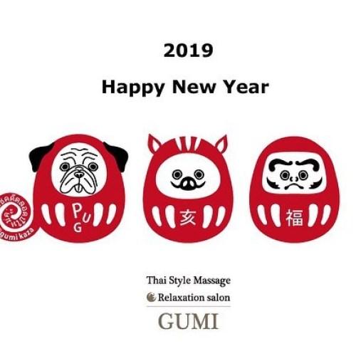 -あけましておめでとうございます2019年もどうぞよろしくお願い致します年始は3日から営業致します。---------【リラクゼーションサロンGUMI】横浜市青葉区青葉台1-14-1第二青葉台ビル地下一階---------#あけましておめでとうございます #happynewyear #สวัสดีปีใหม่ #ขอให้โชคดี ตลอดปีใหม่#thai #massage #青葉台マッサージ #田園都市線 #青葉台#駅近サロン#リラクゼーションサロン #gumi#タイ古式マッサージ#タイ式リフレクソロジー #タイ古式 × #アロマ#気分転換 #リラックス #リフレッシュ#こだわり #空間 #interior#simple #design #asian#癒し #パグ #dog #pug