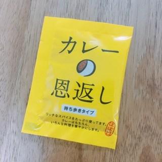 """【誰でも簡単!】""""万能スパイス""""でタンドリーチキン"""