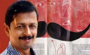 JCB literature award for S Hareesh novel-meesha