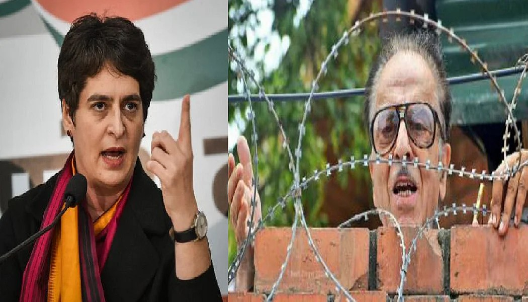 Priyanka mentioned – Jail like remedy with Saifuddin Soz, authorities crushing democracy, dictatorship in Kashmir