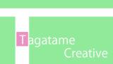 タガタメクリエイティブのブログです