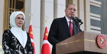 """CUMHURBAŞKANI ERDOĞAN'IN """"YENİ TÜRKİYE"""" İÇİN DUASI"""